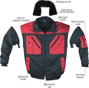 Работно облекло - Работно яке BN CONTRAST PILOT Код: 078056