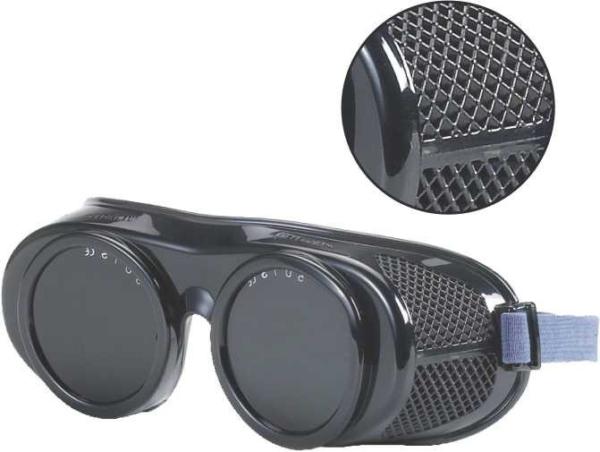 Очила за оксиженисти UNIVET 618