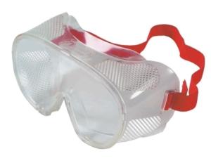 Очила с поликарбонатен визор 4800 P