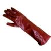 Работни ръкавици F 312 SP , 45 см Код: 077126