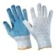 Работни ръкавици плетени с полимерни капки PLOVER Код: 077114