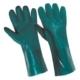 Работни ръкавици PETREL с подплата от памук, 35см. Код :077111