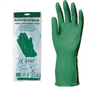 Работни ръкавици NITRILE PLUS Код: 28085