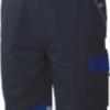 Работно облекло - Работен полугащеризон със светлоотразителни ленти STANMOREКод: 078459