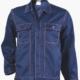 Лятно работно яке PRIMO Код: 078383