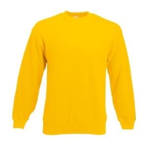 Мъжка блуза с дълъг ръкав ID 79 (жълт цвят)
