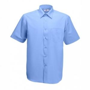 Елегантна мъжка риза (св.синя) ID36