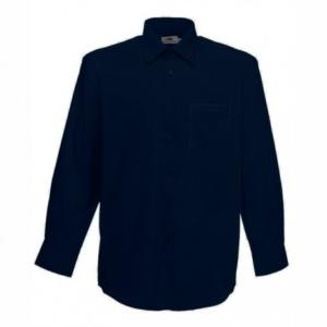 Класическа мъжка риза с дълъг ръкав ID 64 (т.синя)