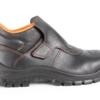 Обувки за заварчици Код: 076312