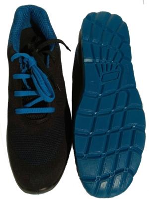 Модерни работни обувки S1