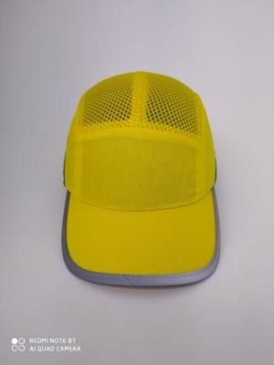 Противоударна шапка